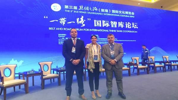 Delegación del PSOE en el Foro de 'La Franja y la Ruta' en China