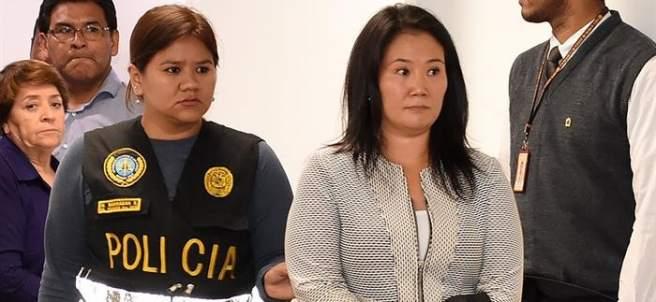 Detención de Keiko Fujimori