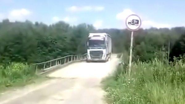 Esto pasa si se ignoran las señales de límite de carga