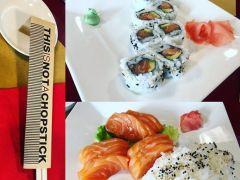 Bienvenidos al primer restaurante de sushi en el que se paga con followers de Instagram