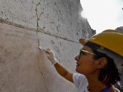 Inscripción en Pompeya