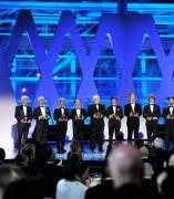 Premios Breakthrough