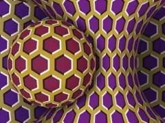 El efecto óptico que ha creado debate en redes sociales: ¿Se mueve esta imagen?