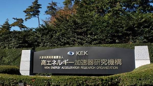 El IFIC firma un acuerdo de colaboración con KEK