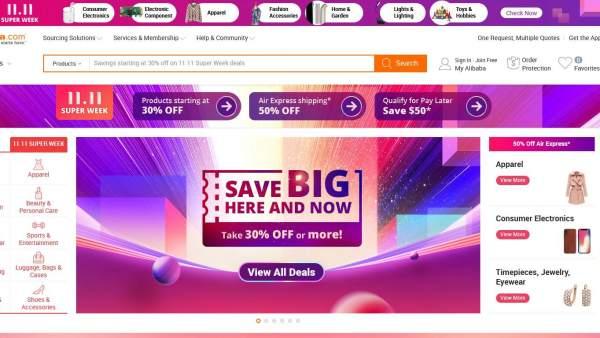 Web de Alibaba 11.11