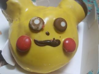 Donut con forma de Pikachu