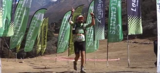 Jordi Gamito
