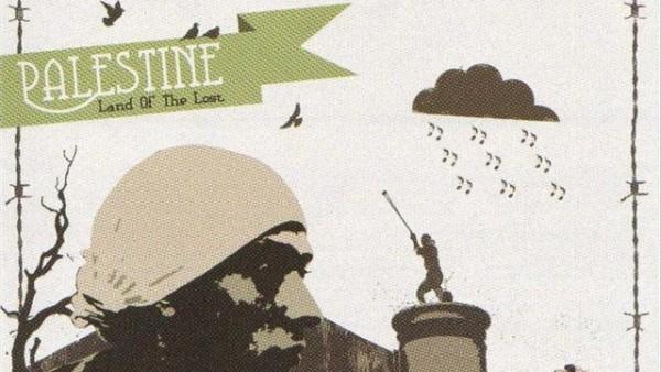 Spotify llega a Palestina