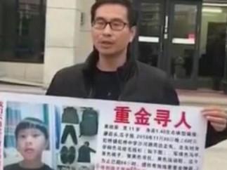 El padre del niño chino supuestamente secuestrado