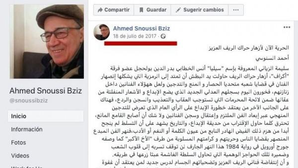 Ahmed Snoussi Bziz