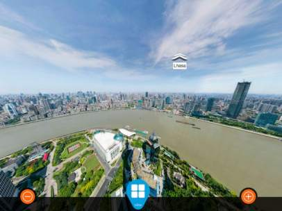 Fotografía de Shanghái