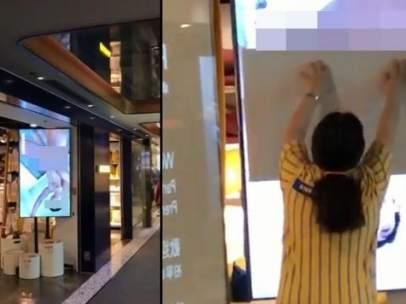 El incidente de una tienda china de Ikea