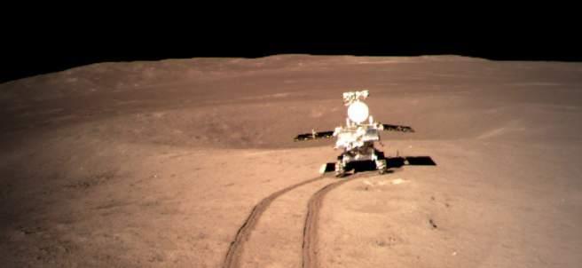 Sonda china en la Luna