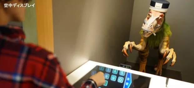 Un hotel de Japón despide a la mitad de sus trabajadores robots