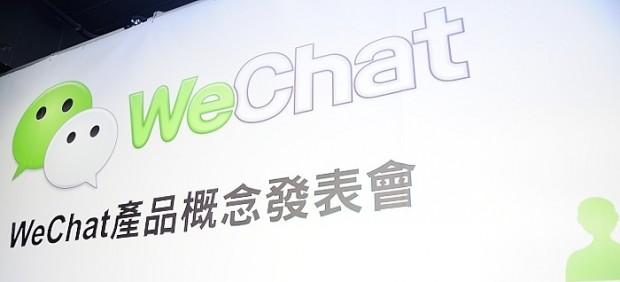 La aplicación WeChat introduce un listado de vecinos morosos