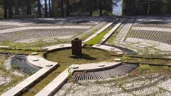 Parque Federico García Lorca (Alfacar)