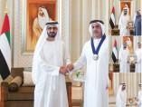 Emiratos Árabes entrega premios igualdad género