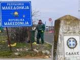 Frontera entre Macedonia y Grecia