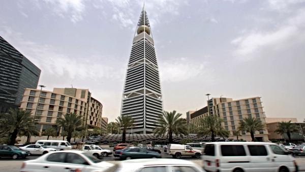 El rascacielos Faisalia en la ciudad de Riad. GTRES 7583c051859