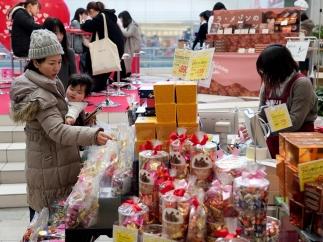 Venta de chocolate en Japón