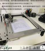 Robot para escribir