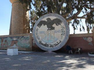 La plaza principal de Kasserine
