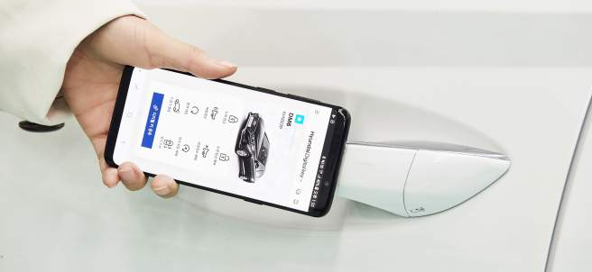 ¿Adiós a las llaves? La nueva tecnología de Hyundai te permite abrir el coche con el móvil