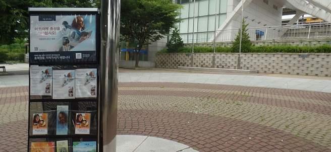 Testigos de Jehová Corea