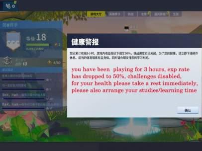 Advertencia a un jugador de 'Fortnite' en China