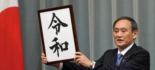 Nueva era Japón