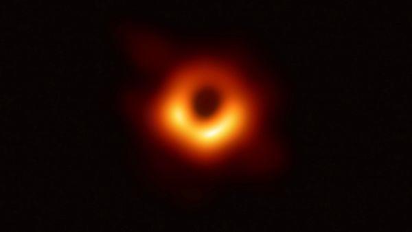 Un agujero negro muy especial