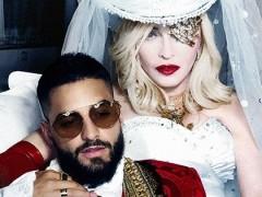 Portada de 'Medellín', single de Madonna con Maluma