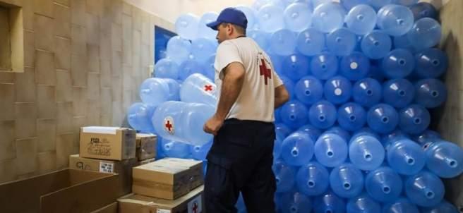 Ayuda de Cruz Roja en Venezuela