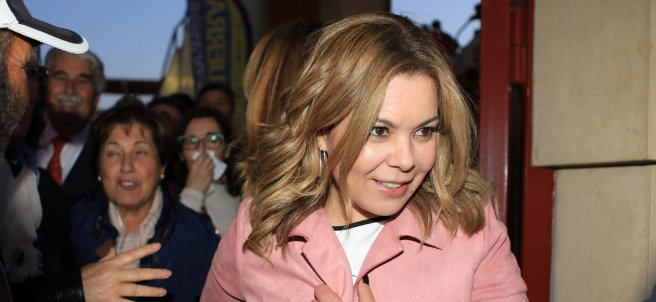 María José Campanario en una imagen reciente
