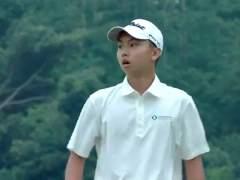 El golfista Yang Kuang hace historia en China