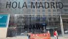 La situación de Huawei preocupa a los españoles