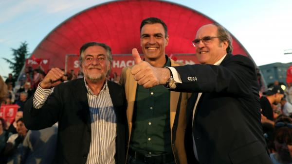 Pepu, Sánchez y Gabilondo