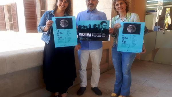 El ciclo cultural 'La Lluna en vers' vuelve el 7 de junio con obras de teatro, recitales y conciertos