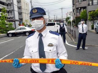 Matanza en Japón