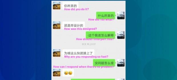 Captura del chatbot en Weibo