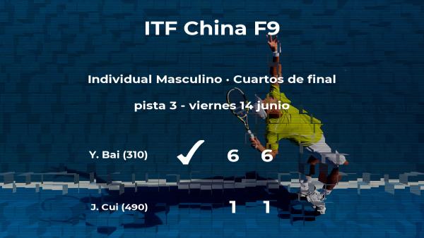 Yan Bai consigue clasificarse para las semifinales del torneo de Shenzhen