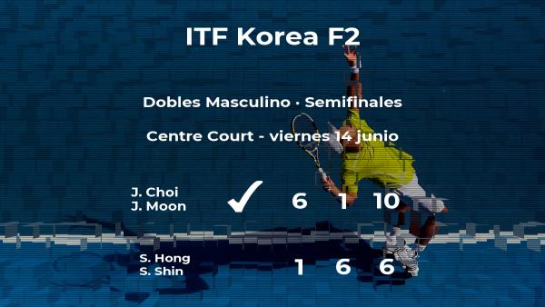 Los tenistas Choi y Moon se clasifican para la final del torneo de Gimcheon