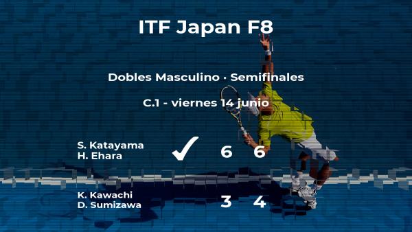 Los tenistas Katayama y Ehara consiguen su plaza en la final del torneo de Akishima