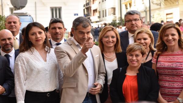 Toma de posesión del presidente de la Generalitat valenciana, Ximo Puig
