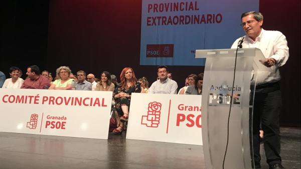 Granada.- El Comité Provincial del PSOE aprueba por aclamación la candidatura de Entrena a la presidencia de Diputación