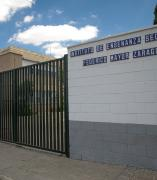Sevilla.- La Junta investiga las causas de la deflagración en el instituto de Bellavista con tres heridos
