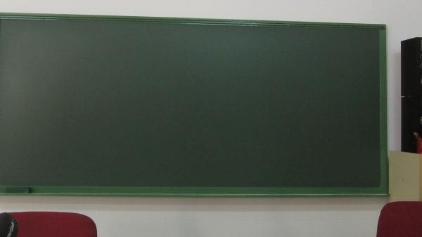 Pizarra, clase, colegio