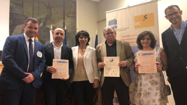 Granada.- Tres Grados de la UGR reciben el Sello Internacional de Calidad