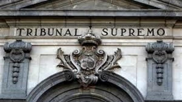 Sede del Tribunal Supremo en Madrid