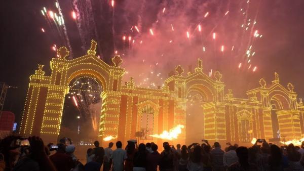 Portada de la Feria de Almería